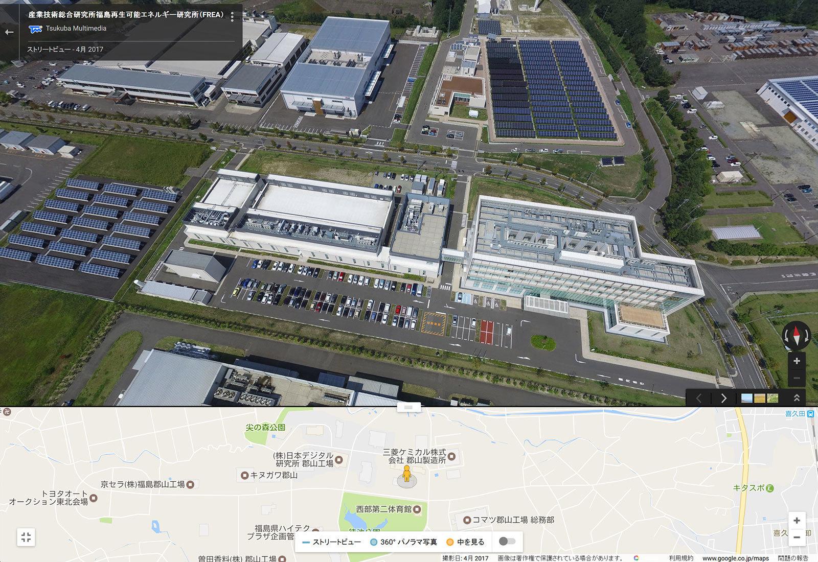 空撮によるパノラマ写真(福島県郡山の工業団地)