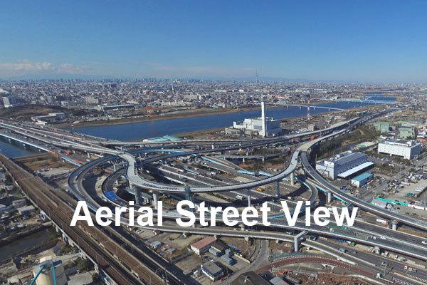 ドローン空撮によるGoogleストリートビューの撮影・登録事例
