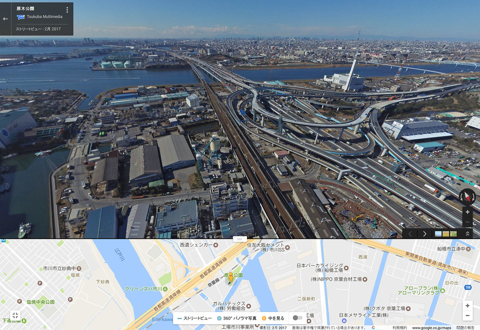 空撮によるパノラマ写真(市川付近港湾)