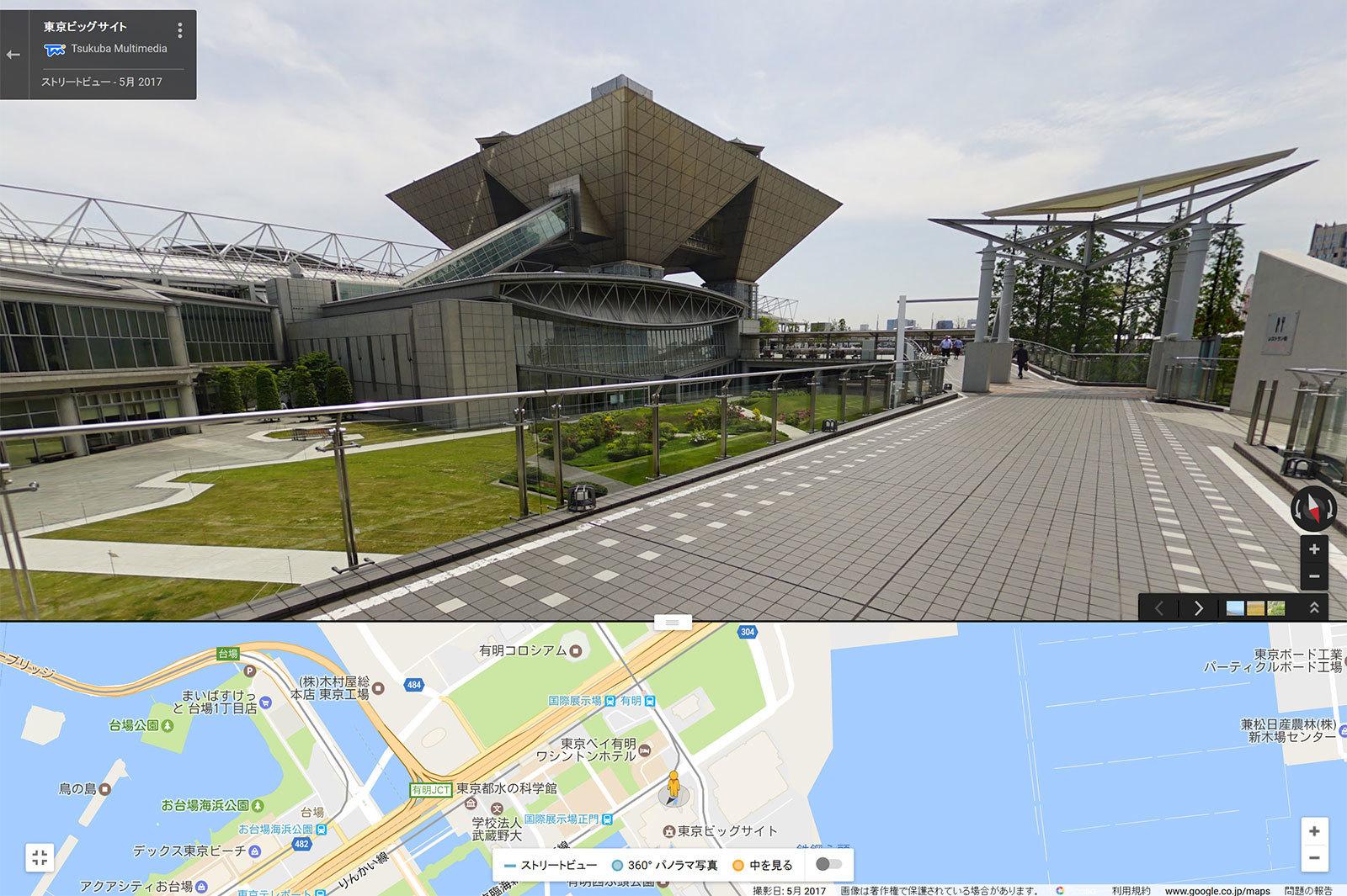 東京ビッグサイトのGoogleストリートビュー写真