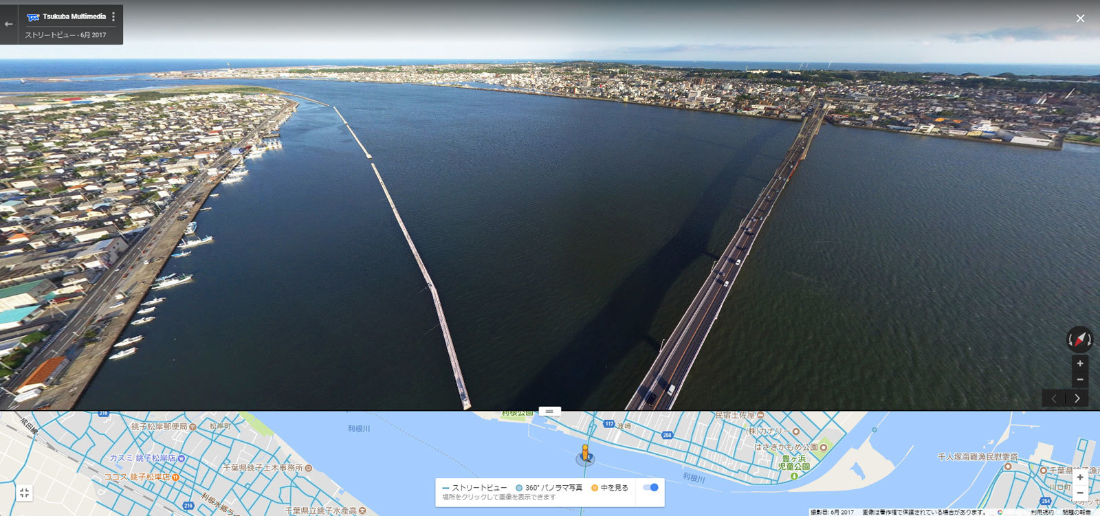 千葉県銚子市の銚子大橋