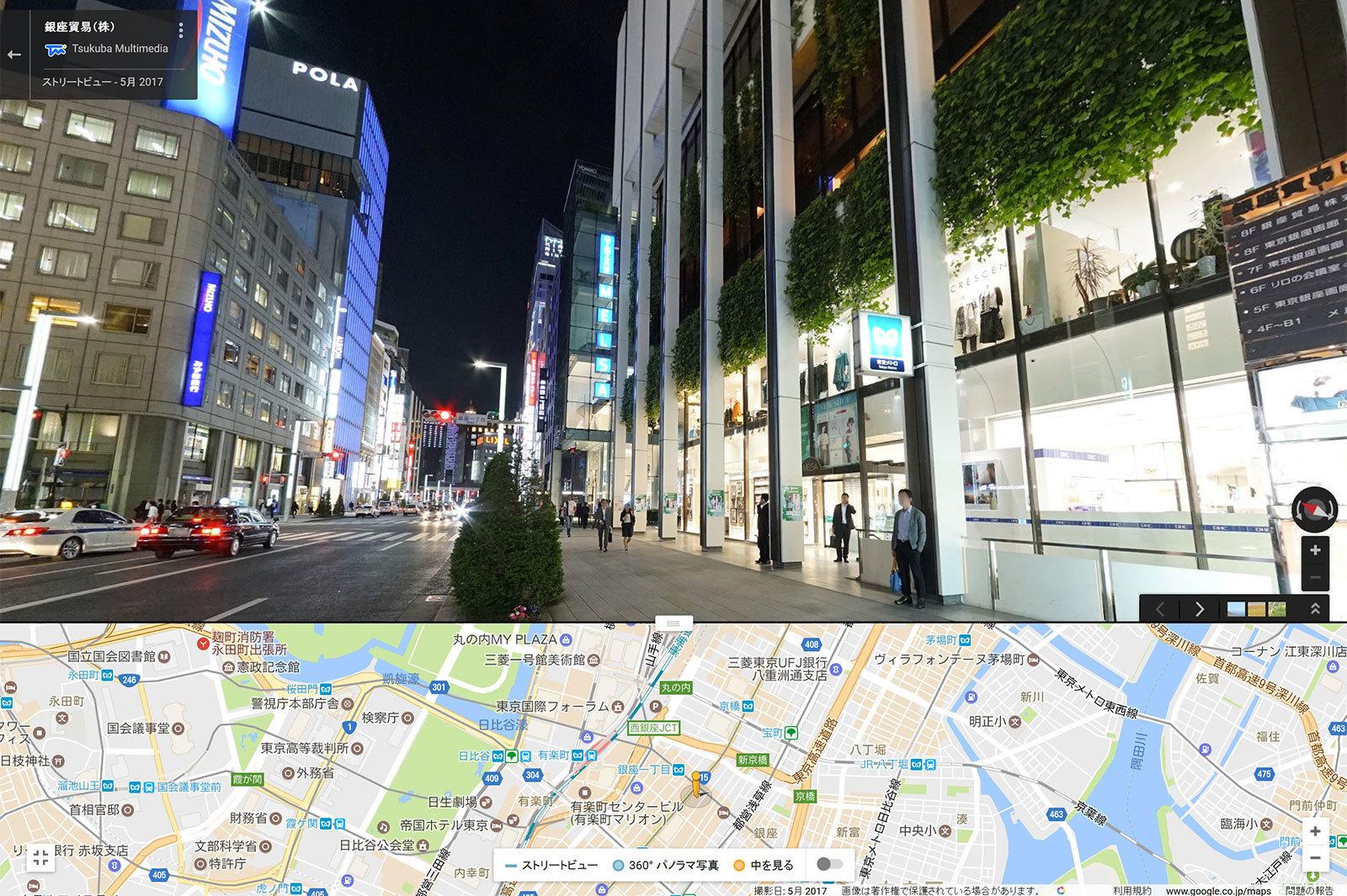 銀座1丁目のGoogleストリートビュー写真