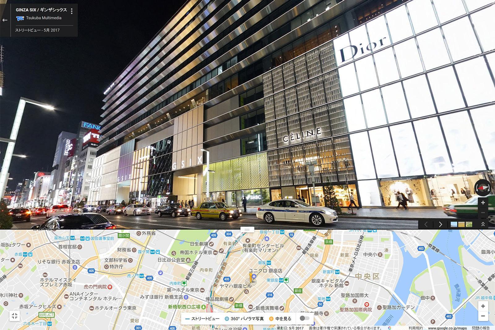 銀座6丁目GINZA SIXのGoogleストリートビュー写真
