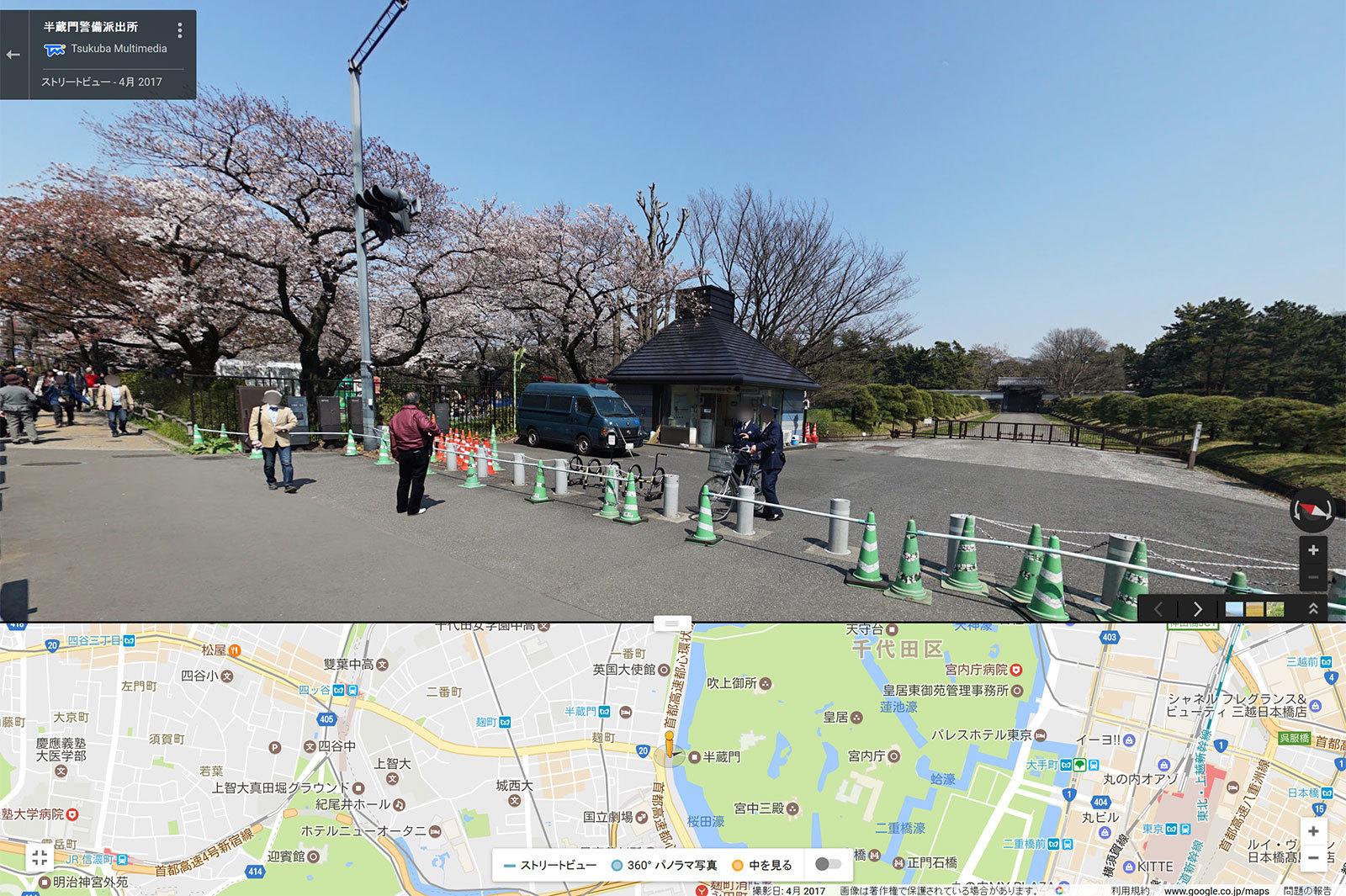 皇居半蔵門のGoogleストリートビュー写真