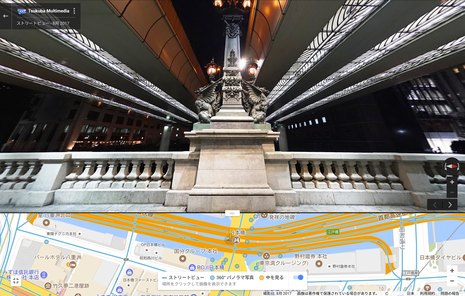 日本橋の中央地点の麒麟像の前