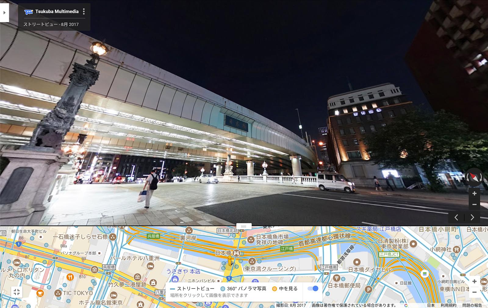 南側から日本橋を撮影したGoogleストリートビュー写真