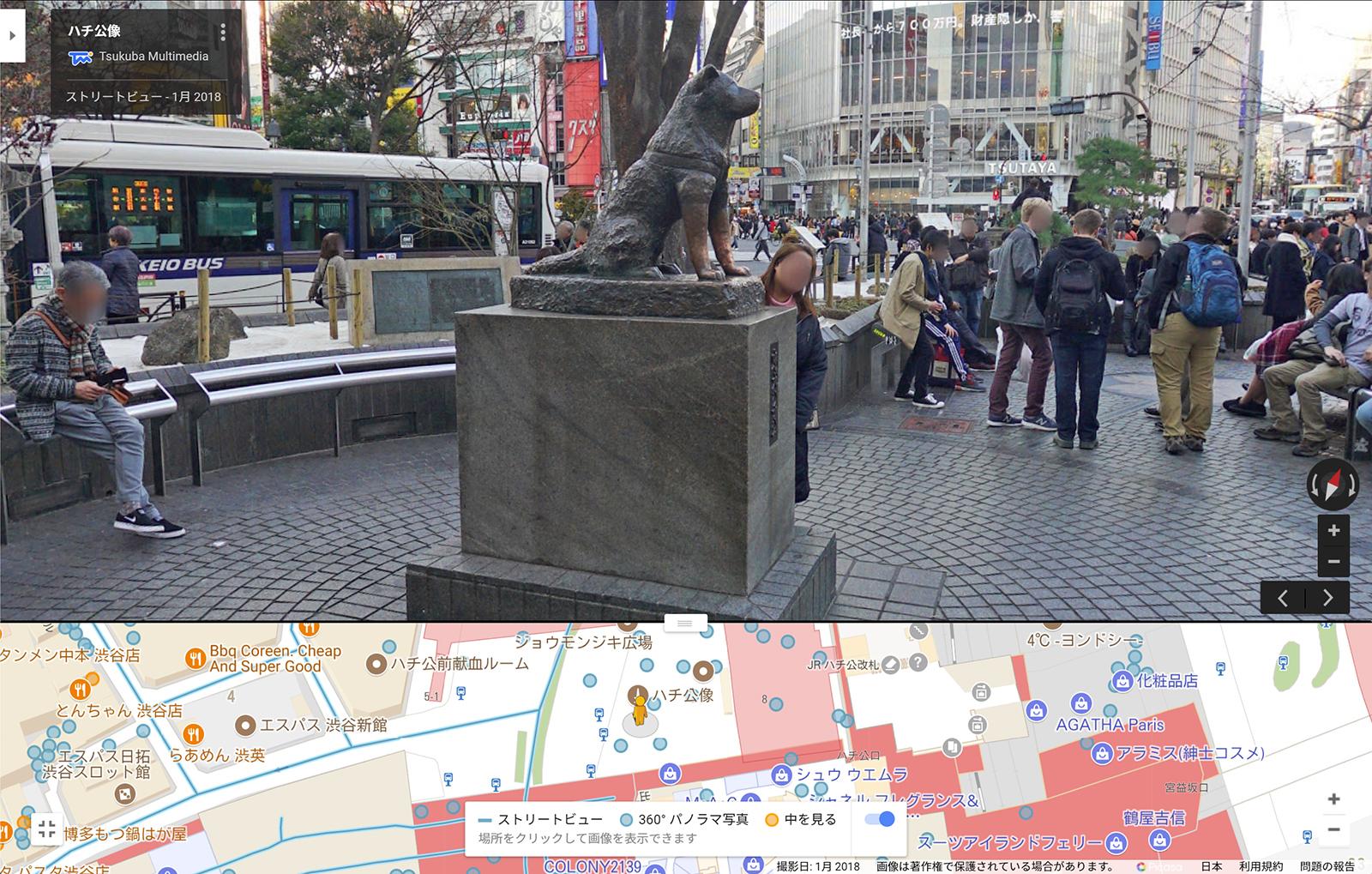 渋谷駅側からのハチ公前広場のストリートビュー写真1