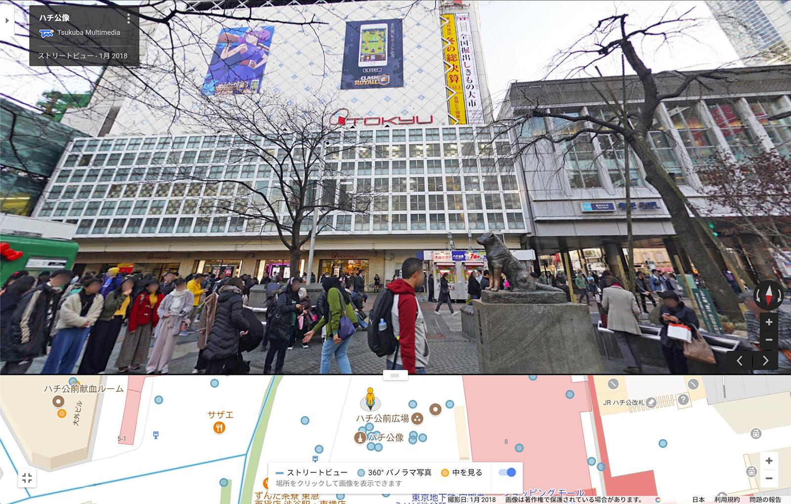 渋谷駅ハチ公前広場のストリートビュー写真2