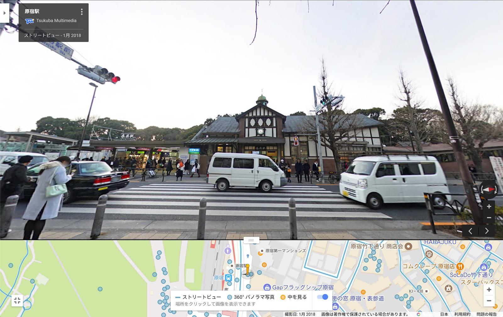 原宿駅前のストリートビュー写真