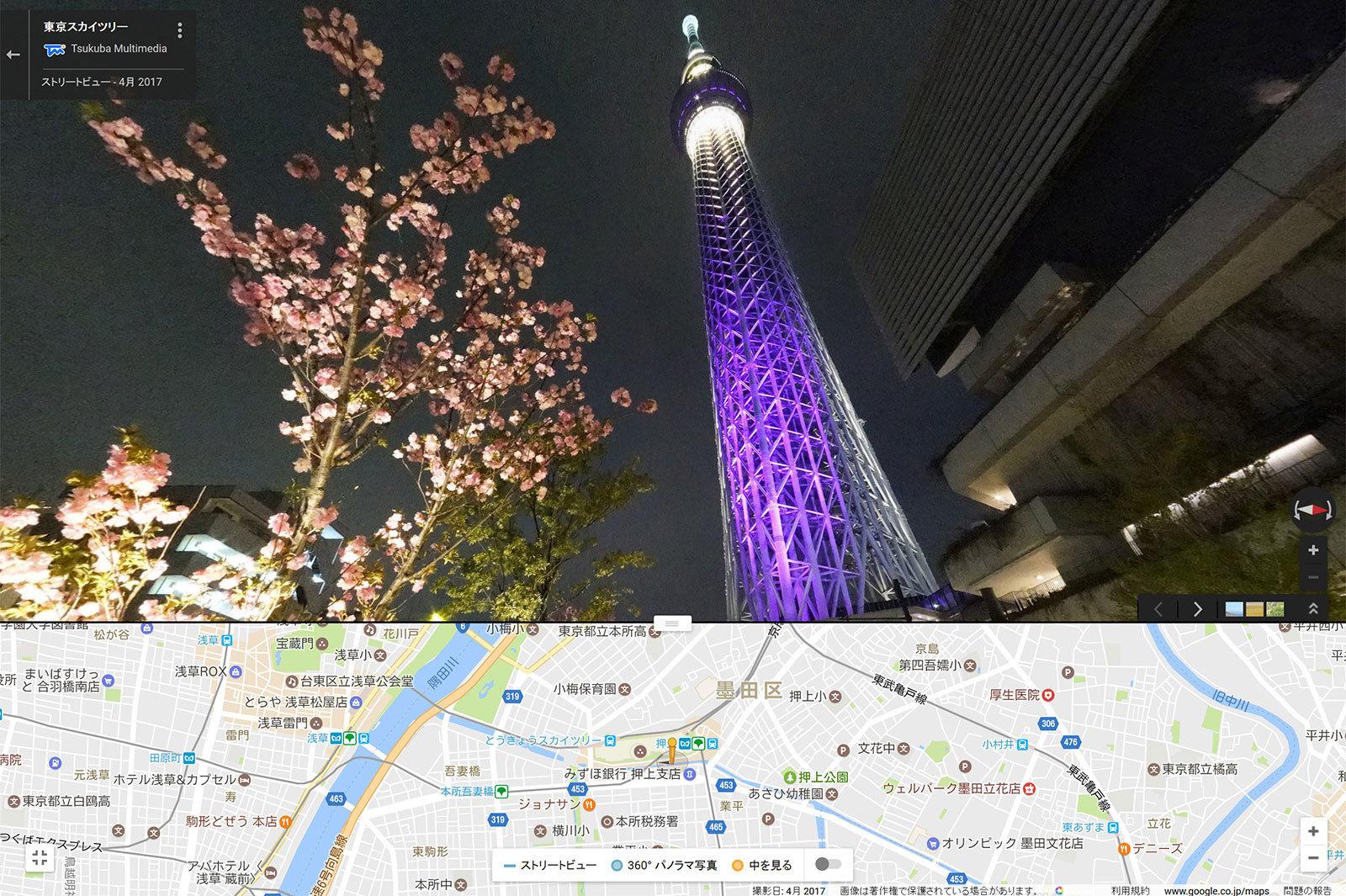 東京スカイツリーのGoogleストリートビュー写真