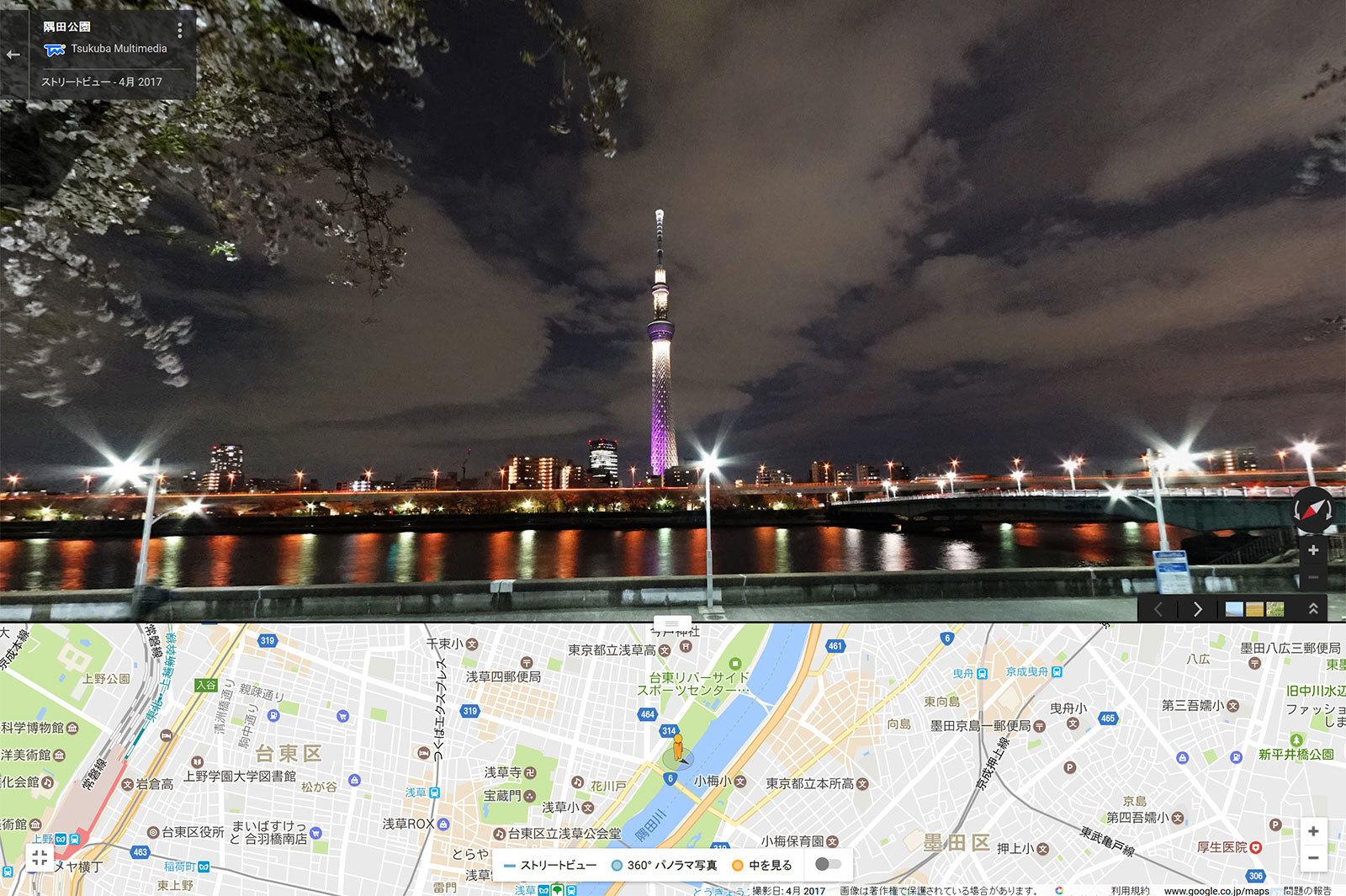 墨田公園のGoogleストリートビュー写真