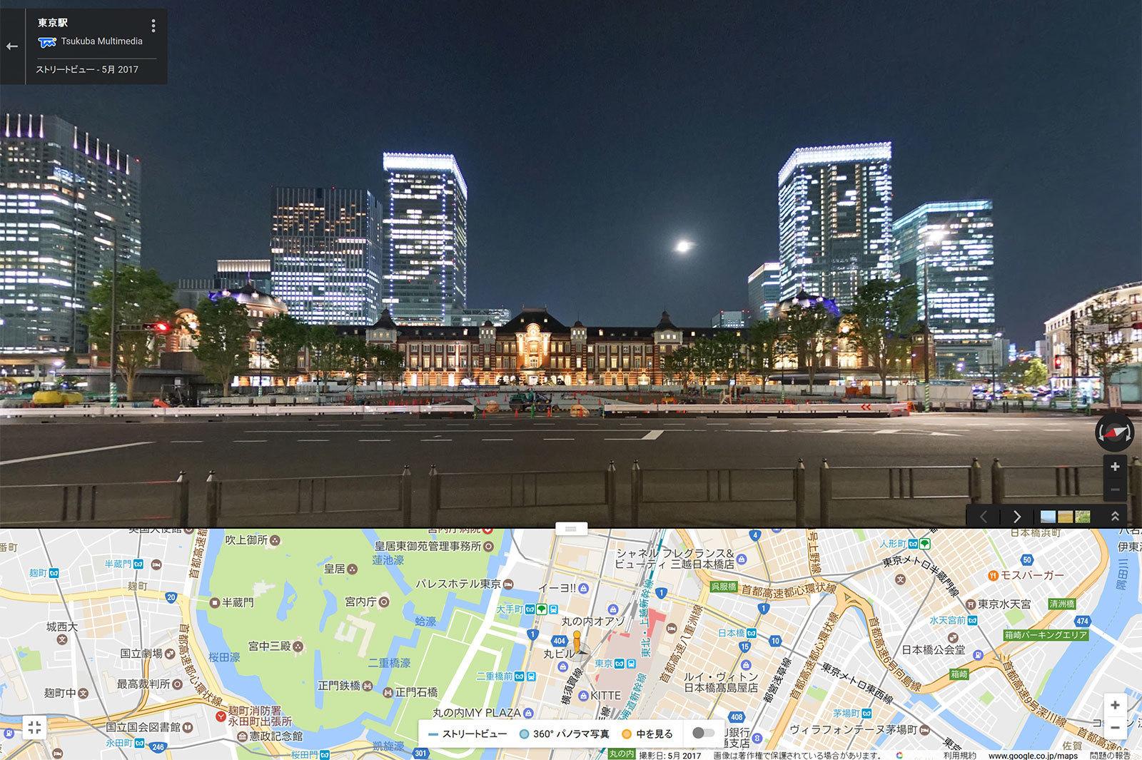 東京駅のGoogleストリートビュー写真