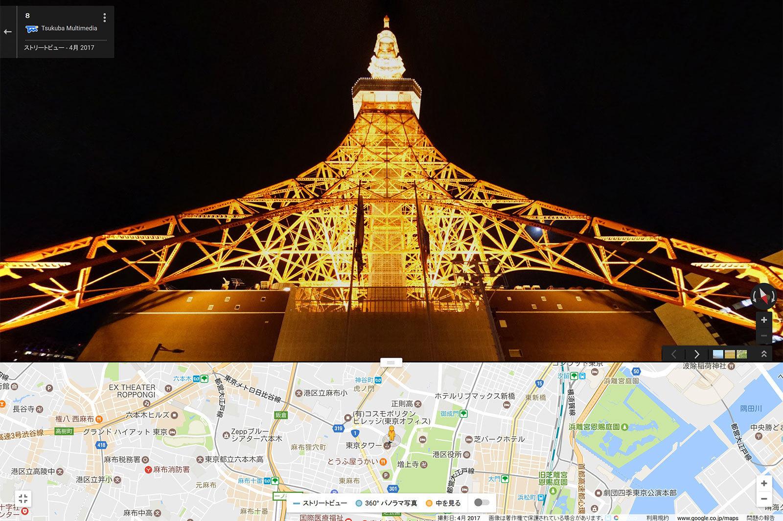 東京タワーのGoogleストリートビュー写真