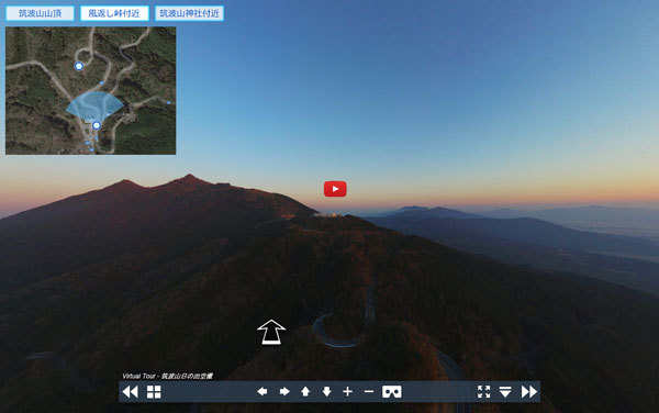 VR静止画技術:独自360°パノラマ静止画誘導システム・ビューアのクラウドシステム開発