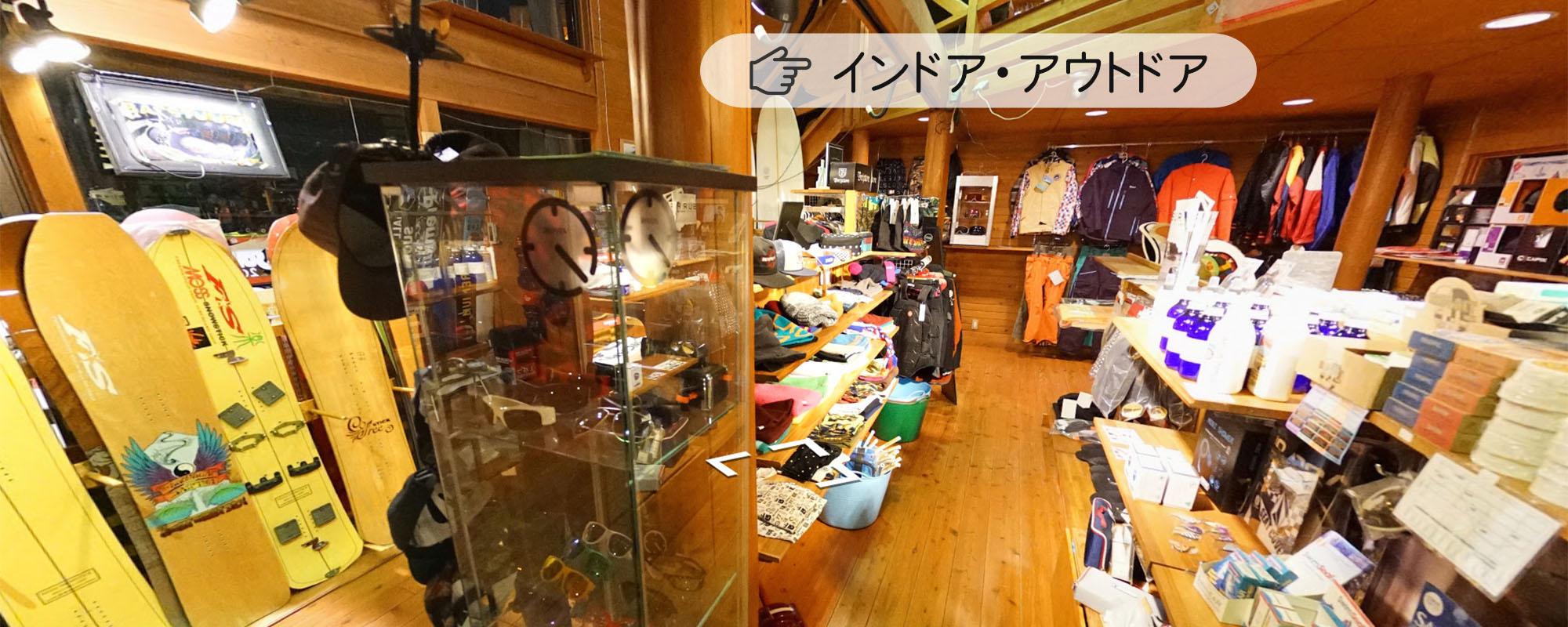 Googleストリートビューのアウトドア・インドア・お店フォト撮影事例